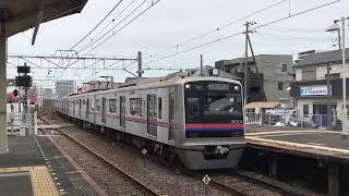 京成本線 普通京成臼井行き 3000形6両編成