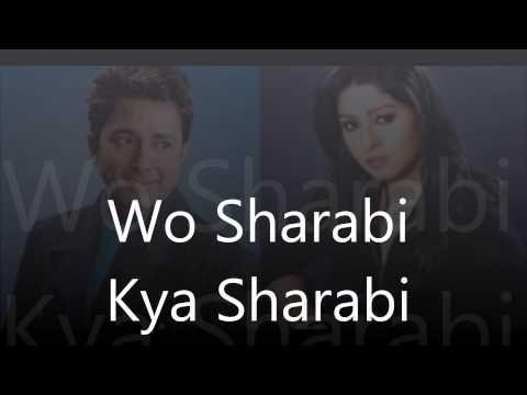 Wo Sharabi Kya Sharabi - Instrumental by Rohtas