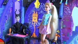 Видео с куклами, серия 376, Дуняфисента делает добро для Рапунцель и меняет наряд на более удобный