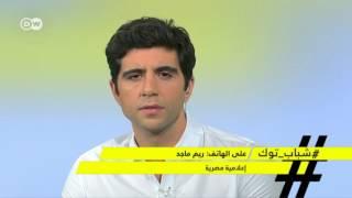 شباب توك الحوار الكامل مع الإعلامية ريم ماجد