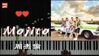 [鋼琴教學] 周杰倫新歌   mojito   簡單慢/快版      COVER/ PIANO  Tutorial      調整過的音質 (含rap完整版一次看)
