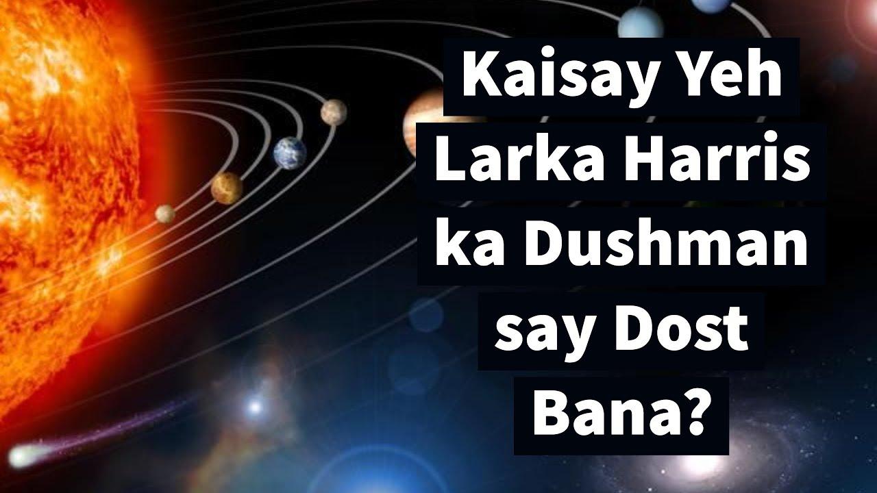 Yeh Larka kaisay Mairi Batoo say Atheist bana?