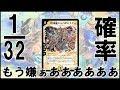 【デュエマ対戦動画】じゃん!けん!ぽぉおおん!! JK神星シャバダバドゥー【seaso…
