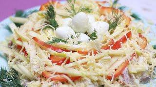 """Салат """"Ласточкино гнездо"""" на праздничный стол.(с ветчиной,курицей, грибами)"""