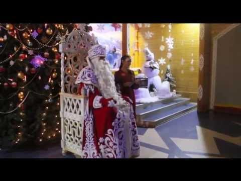 Великий Устюг -  В гостях у Деда Мороза