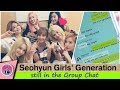 Seohyun SNSD says she's still in the Girls' Generation group chat [서현]