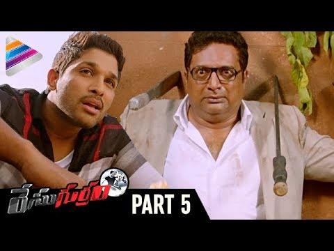 Race Gurram Telugu Full Movie | Part 5 |...
