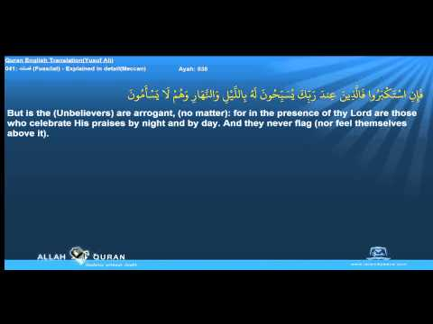 Quran English Yusuf Ali Translation 041 فصلت Fussilat Explained in detailMeccan Islam4Peace com