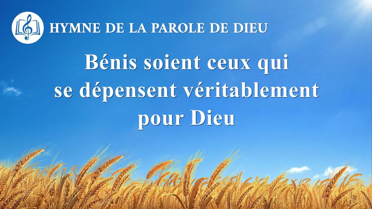 Musique chrétienne en français « Bénis soient ceux qui se dépensent véritablement pour Dieu »
