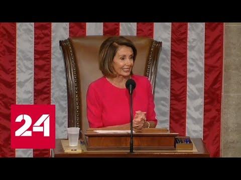 Конгресс обвиняет правительство США в предательстве демократии - Россия 24