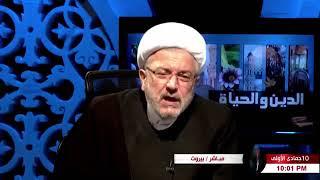 لماذا إختص الإمام الحسين عليه السلام بإسمه ولم يسمى بقية الأئمة المعصومين به - الشيخ محمد كنعان