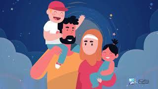 الإفتاء: الإسلام ألزم الوالدين العنايةَ بالطفل صحيا ونفسيا واجتماعيا