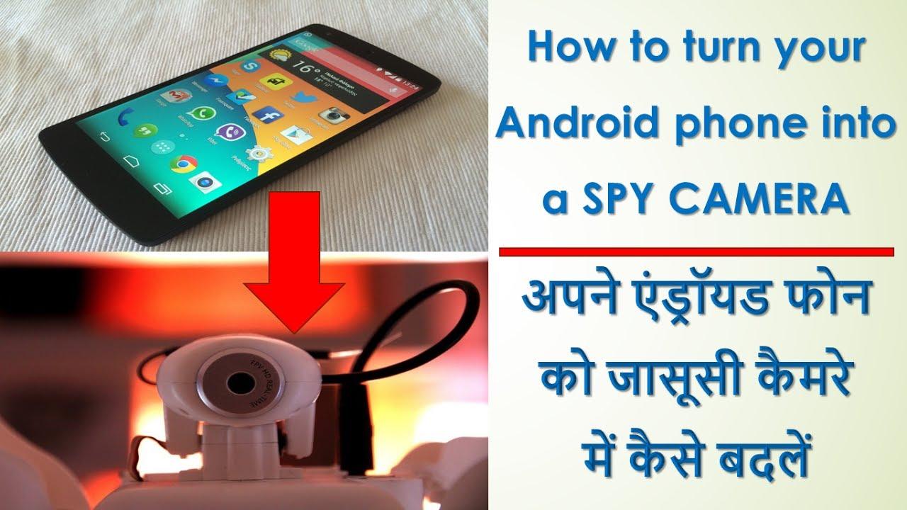 Turn your webcam into spy