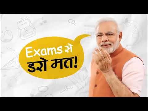 Exam देने वाले बच्चों को Modi ने Video Message से दिया बड़ा संदेश !Must Watch!!!