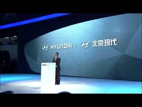 2014 BEIJING AUTO SHOW HYUNDAI PRESS CONFERENCE FULL Ver.