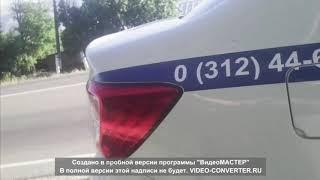 ПМ (ГАИ) Бишкек. Чуйские.