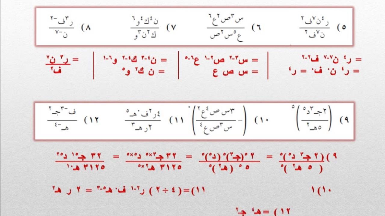 حل كتاب التمارين رياضيات ثالث ثانوي ف2
