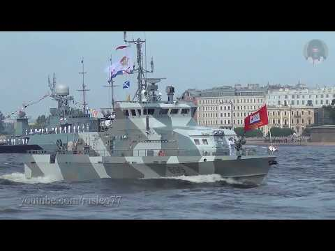Главный военно-морской парад в Санкт-Петербурге / Russian NAVY Day -  Military Parade