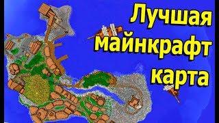 Финал! 3000 рублей за ЛУЧШУЮ карту в майнкрафт ! КОНКУРС