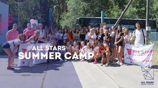 Monatik & Надя Дорофеева - Глубоко All Stars Summe Camp 2018