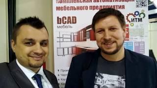 Дистанционное обучение vs Видеокурсы. Дмитрий Брянск, Брянск