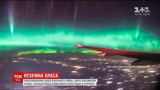 У небі над Канадою зафільмували яскраве незвичне явище