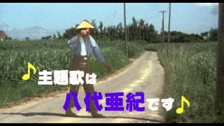 男はつらいよ 寅次郎ハイビスカスの花 特別篇 HDリマスター版(第49作)