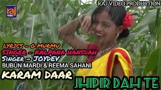 JHIPIR DAH TE | NEW SANTALI VIDEO SONG | BUBUN MARDI | REEMA SAHANI | KALPANA HANSDAH | JOYDEV |