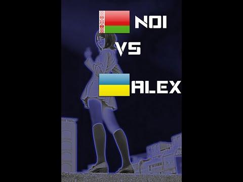 AG - Noi vs HR|Alex