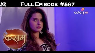 Download Video Kasam - 16th May 2018 - कसम - Full Episode MP3 3GP MP4