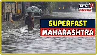 Morning Top Headlines | Marathi Batmya | Superfast Maharashtra | 10 Aug 2019