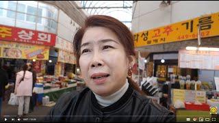 빚 5천만원 때문에 원효대교에서 다리내린 여행사 CEO…