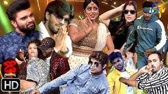 Dhee Champions   18th September 2019   Full Episode   ETV Telugu