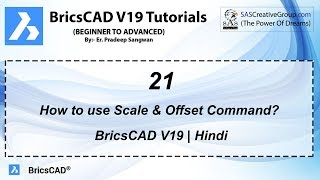 BricsCAD V19 Tutorial 21: How to use Scale & Offset Command in BricsCAD |  With Example