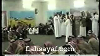 رجاءالله الحربي وخليف بن دواس رحمهم الله