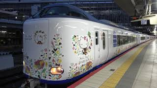"""271系+281系はるか1号新大阪発車(20200314) 271 EMU and 281 EMU Coupled LTD.EXP. """"Haruka"""" #1 Departing ShinOsaka"""