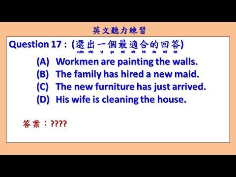 英文聽力練習 59 英檢中高級聽力範例-2 (English Listening Practice.)