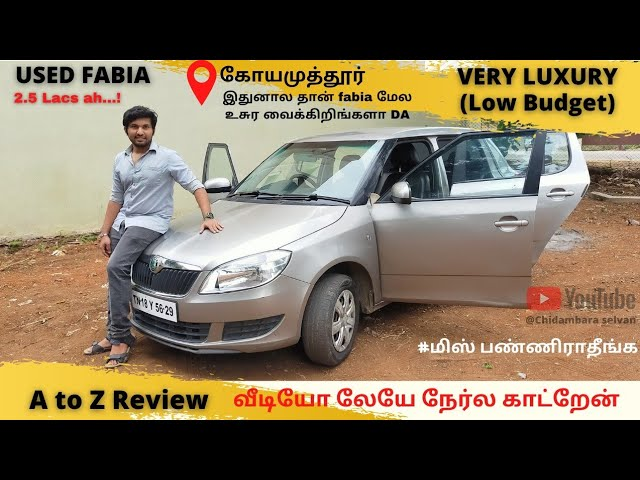 Used Skoda Fabia | A to Z review | used cars in Coimbatore | low budget cars