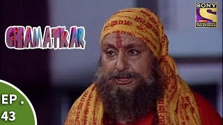 Chamatkar Episode 43 Prem Busts A Fake Baba