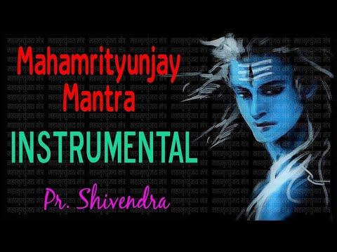 Mahamrityunjay Mantra Instrumental - महामृत्युंजय मंत्र इंस्ट्रूमेंटल - Flute - Sivendra Mandavi