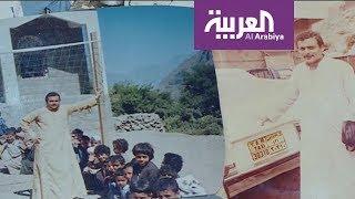معلم مصري يلتقي طلابه اليمنيين بعد 30 عاما