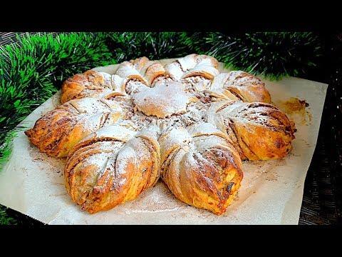 Praznični kolač sa Džemom i orasima - Holiday Star Bread - CooKing Recepti