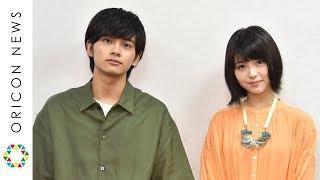 Mr.Childrenによる主題歌「himawari」の音源解禁! https://www.youtube...