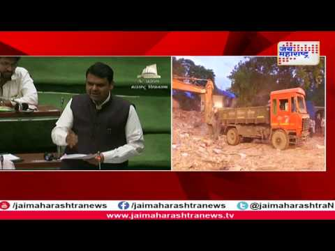 New norms for redevelopment of old buildings soon: CM Devendra Fadnavis | #GhatkoparBuildingCollapse