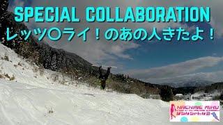 ハチ北中央から野間ゲレンデでレッツ〇ライ!地形とかグラトリ 16-17スノーボード動画 thumbnail