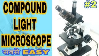 Compound Light Microscope Parts And Functions | compound binocular light microscope | G Y T