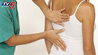 Back Pain Causes and Treatment | Vardhan Ayurvedic Hospital | Health File | TV5 News