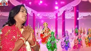 कभी घर मेरे आओ मेरी माँ || Kabhi Mere Ghar Aawo Meri Maa || 2019 Latest Durga Maa New Songs