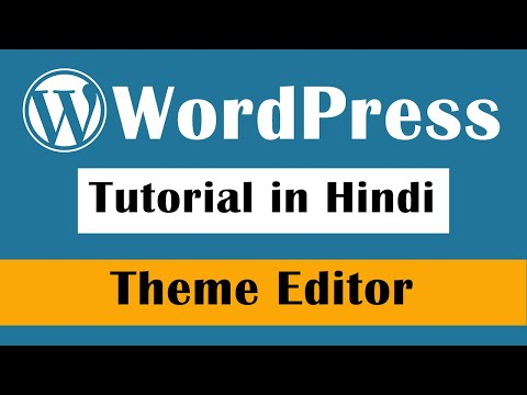 WordPress Theme Editor - ( WordPress Tutorial in Hindi - Part - 10 ) thumbnail