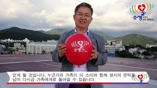 광주광산갑 이용빈 지역위원장 소생 참여, 전남대병원 권역외상센터 옥상에서